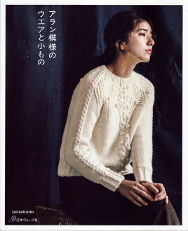 H102-078 Japan vogue company of a wear and the small of the alane design