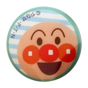 アンパンマン ボタン22mm アンパンマン AN080 2個入【KN】稲垣服飾