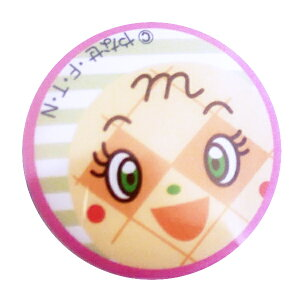 アンパンマン ボタン22mm メロンパンナ AN082 2個入【KN】稲垣服飾