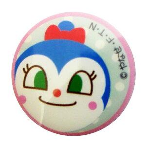 アンパンマン ボタン22mm コキンチャン AN085 2個入【KN】稲垣服飾