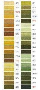 在庫限り コスモ 刺しゅう糸 25番 色6-B【KN】【MI】 COSMO 刺繍糸 ししゅう糸 手芸