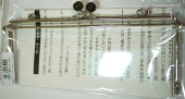 下田直子先生オリジナルベンリーシルバー口金12mm玉付約23cmJTM-B108S#869生命樹の木グリーンマーブル【KY】ジョイント