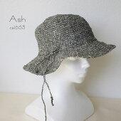 【毛糸蔵オリジナルパック】樹皮もどきで作る洗える帽子(アッシュ)【KN】メルヘンアート