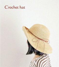 毛糸蔵かんざわオリジナルキット25 エコアンダリヤクロッシェの帽子 星野真美 デザイン 【KN】