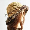 ◎毛糸蔵かんざわオリジナルキット40  クラフトクラブの帽子 星野真美 デザイン