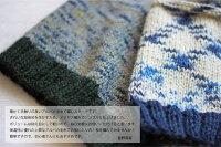 ☆毛糸蔵かんざわオリジナルキット46アルパカスヌード星野真美デザインglitt編み物キット