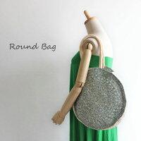 毛糸蔵かんざわオリジナルキット50ラウンドバッグ星野真美デザインglitt編み物キット◎