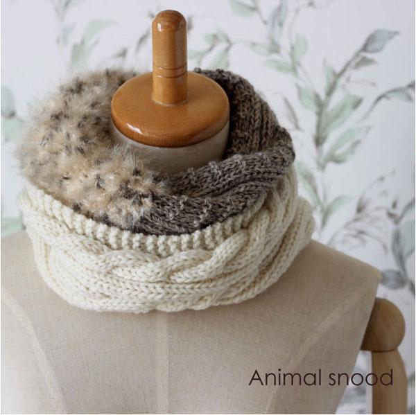 毛糸蔵かんざわオリジナルキット54 3種の糸で編むスヌード アニマル 星野真美 デザイン 【KN】