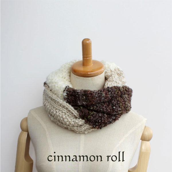 毛糸蔵かんざわオリジナルキット60 3種の糸で編むスヌード cinnamon roll 【KN】 星野真美デザイン glitt 編み物キット