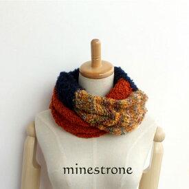 毛糸蔵かんざわオリジナルキット60 3種の糸で編むスヌード minestrone 【KN】 星野真美デザイン glitt 編み物キット