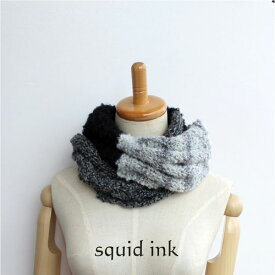 毛糸蔵かんざわオリジナルキット60 3種の糸で編むスヌード squid ink 【KN】 星野真美デザイン glitt 編み物キット