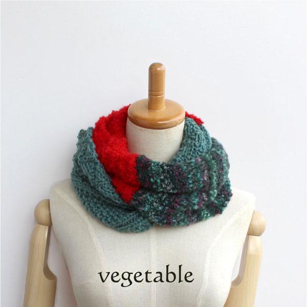 毛糸蔵かんざわオリジナルキット60 3種の糸で編むスヌード vegetable 【KN】 星野真美デザイン glitt 編み物キット