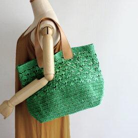 毛糸蔵かんざわオリジナルキット65 エコアンダリヤのCOLOR MEGA BAG 【KN】 星野真美デザイン glitt 編み物キット