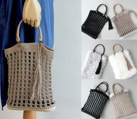 毛糸蔵かんざわオリジナルキット70 3Way Bag 【KN】 星野真美デザイン glitt 編み物キット ネットバッグ 手編みバッグ