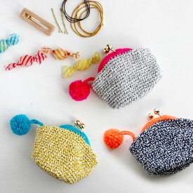 毛糸蔵かんざわオリジナルキット72 簡単!ポンポン付きがま口ポーチ 【KN】 星野真美デザイン glitt 編み物キット
