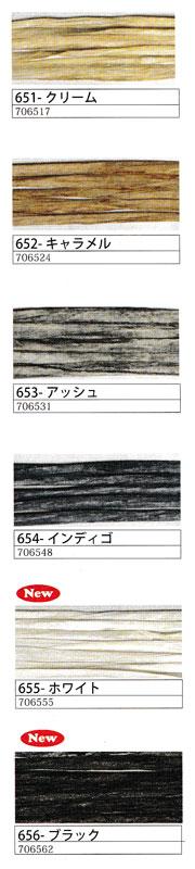 【新製品】メルヘンアート樹皮もどき【KY】サマーヤーン