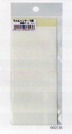 ラ メルヘン・テープ 用 接着シート La marchen tape Melchenart 【KY】