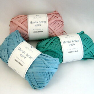 ☆Manila hemp 2017 new color Manila hemp thread fairy tale art summer yarn straw yarn
