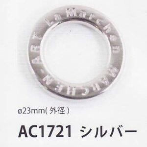 メルヘンアート メタルロゴリング AC1721 シルバー【KY】