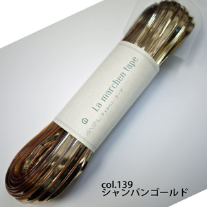 ラ メルヘンテープ 139 シャンパンゴールド 5mm幅・30mLa marchen tape Melchenart 【KN】