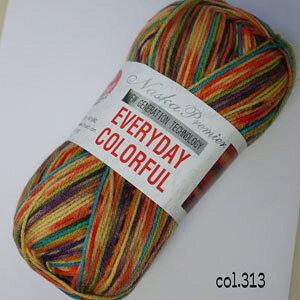 エブリデイ カラフル ナスカ 内藤商事 【KY】 毛糸 編み物 100g アンチピリング 段染 靴下