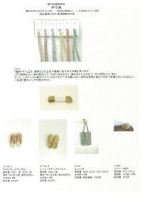 新製品ギマいとユニバーサル毛糸【KY】サマーヤーンコットン擬麻並太帽子バッグ