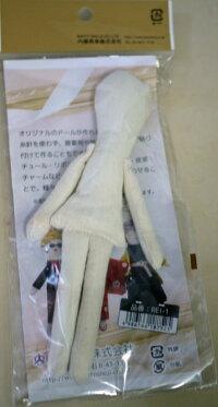 レイワちゃんドールボディREI-1内藤商事【KY】ドールチャーム