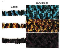 限定品新製品毛糸ループヤーンニッケビクター【KN】マフラースヌードバッグゆび編み