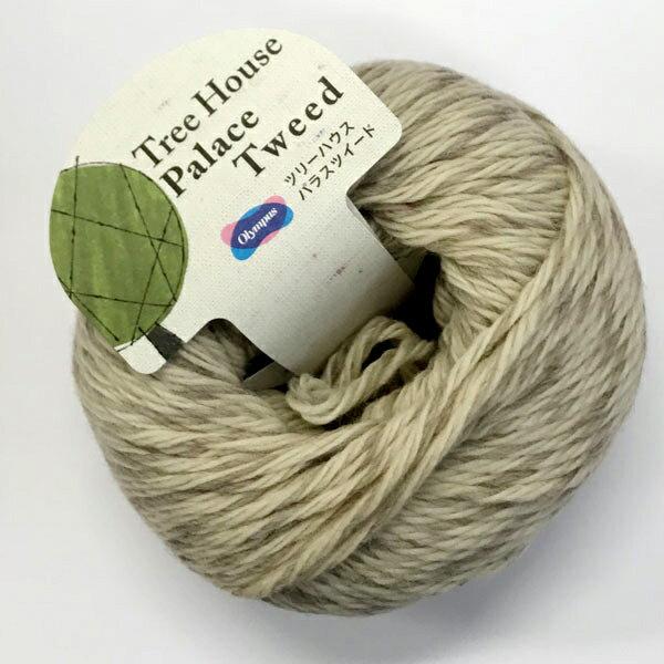【新製品】 オリムパス ツリーハウス パラス ツイード 【KY】 毛糸 編み物 セーター ベスト マフラー スヌード 極太