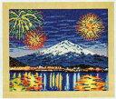河口湖冬花火と富士山  No.7462 オリムパス クロスステッチ ししゅう キット 刺しゅう