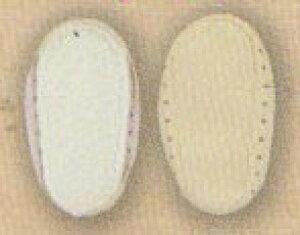 編み付けソール ベビー用 12cm AS-101 オリムパス 【KY】 編み物 ルームシューズ用底 靴底