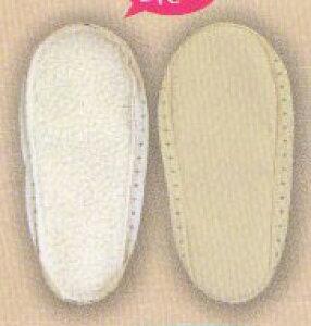 編み付けソール 大人用 23cm ベージュ AS-12 オリムパス 【KY】 編み物 ルームシューズ用底 靴底