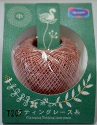 新製品タティングレース糸中オリムパスレース糸サマーヤーン