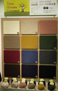 新製品ツリーハウスグラウンドオリムパス毛糸編み物