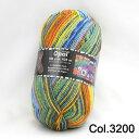 Opal3200 1