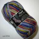 Opal3204 1