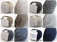 毛糸RINO/PUROLINOピュアリノatelierK'sK【KN】サマーヤーンフラックスリネンイタリア製麻糸