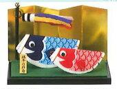 ちりめん細工キット魔法の五月人形LH-58パナミ【KY】ちりめんキット5月端午の節句鯉のぼり