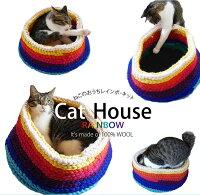 パピーねこのおうちレインボーキットCatHouse30843801-01【KN】キャットハウス編み物キット