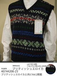 限定!!ブリティッシュエロイカパピー毛糸編み物