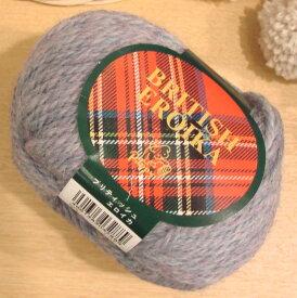 【 限定!!】 パピー ブリティッシュエロイカ 毛糸 編み物 セーター ベスト マフラー 並太