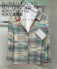 新製品カンガパピー春夏糸毛糸編み物サマーヤーン