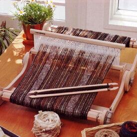織り機 オリヴィエ アルテア H601-002 ハマナカ 【KY】 ポータブル手織り機 卓上織り機 織機 織美絵 オリビエ