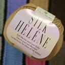 シルクエレーヌ リッチモア 毛糸 編み物