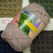 新製品スキー毛糸ラナメランジ【KY】毛糸編み物セーターベストマフラー並太
