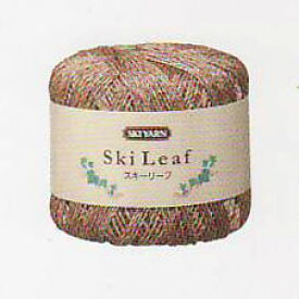 リーフ スキー毛糸 サマーヤーン 毛糸 編み物