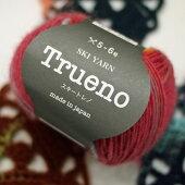 新製品スキー毛糸トレノ【KY】毛糸編み物セーターベストマフラー並太