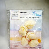 シェルBHBP-2ハーバリウム用パーツサンオリーブ【KY】