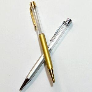 在庫限り ハーバリウム ボールペン サンオリーブ HBT3-4 【KN】