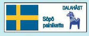 北欧スタイル織りタグ スウェーデン HT-6 サンオリーブ 【KY】 タグ ワッペン